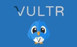 Vultr 4种优惠折扣促销方案