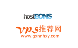 美国VPS hosteons 1CPU/512M/5GBSSD/100Mbps/流量不限 $3美元/月