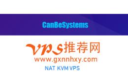 香港vps cbvps 1cpu/256m/6g/10m/300g/nat HK$29.99HKD元/季度