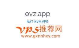 香港vps ovz 1cpu/256m/5g/10p/512gb/kvm/nat/¥29.98CNY/月