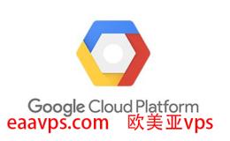 谷歌云GCP 开通root账户使用SSH密码登录