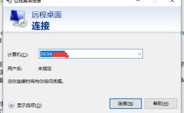 CentOS 7 一键安装桌面环境(可远程RDP连接)