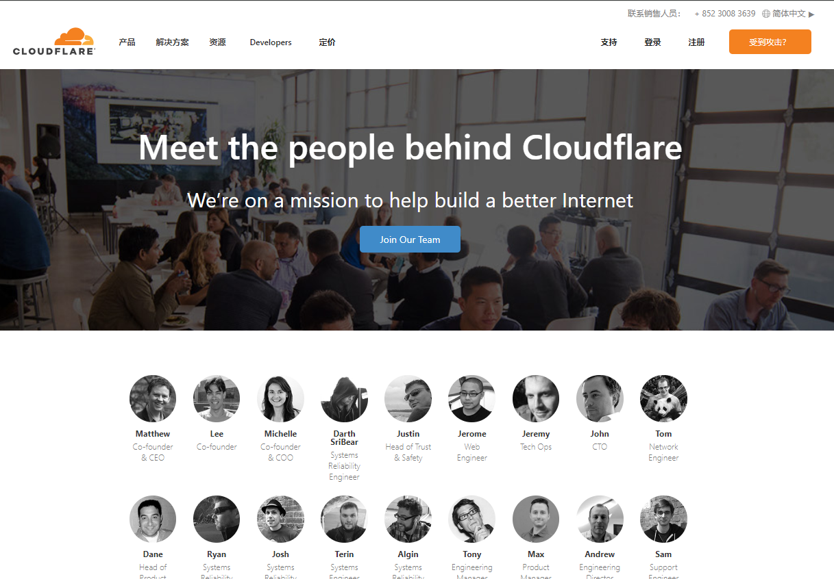免费CDN网站加速-CloudFlare