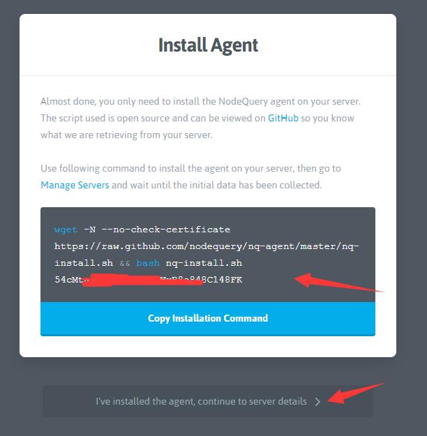 NodeQuery轻量级易用的Linux服务器监控服务
