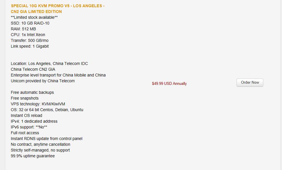 搬瓦工 CN2 GIA-E限量版方案 49.99美元/年