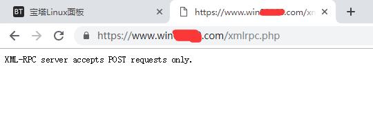 xmlrpc.php 被攻击解决方法